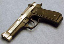 silah 225x155 - Silah