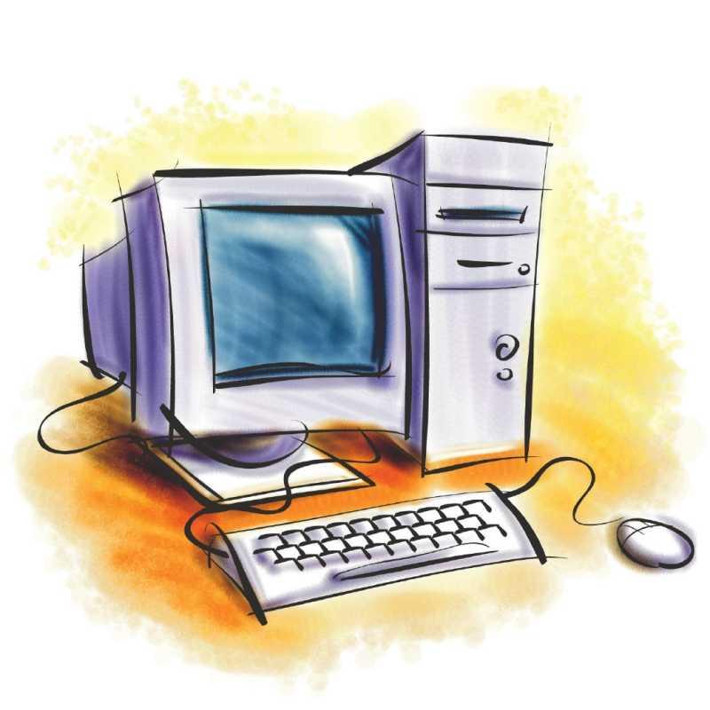 bilgisayar - Bilgisayar