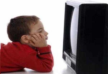 televizyon - Televizyon