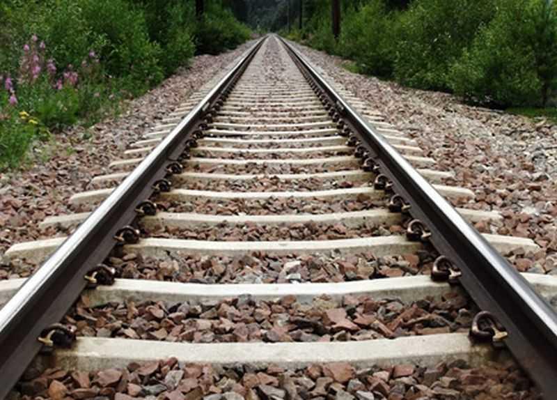 tren - Ray