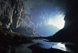 magara 255x175 - Mağara