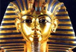 misir firavunu 05 255x175 - Mumya