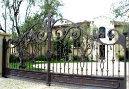 otomatik bahce kapisi 3 255x175 - Bahçe Kapısı