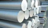 aluminyum 160x95 - Alüminyum
