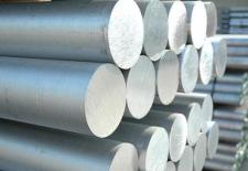 aluminyum 225x155 - Alüminyum
