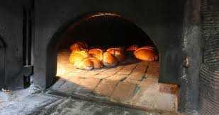 ekmek firini - Ekmek Fırını