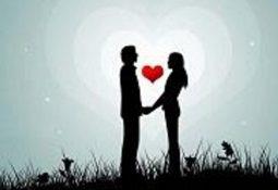 ask sozlerim 255x175 - Aşk Sözleri
