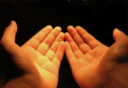 dua 255x175 - Dua etmek