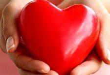 kahve falinda kalp organi gormek 225x155 - Kalp Organı